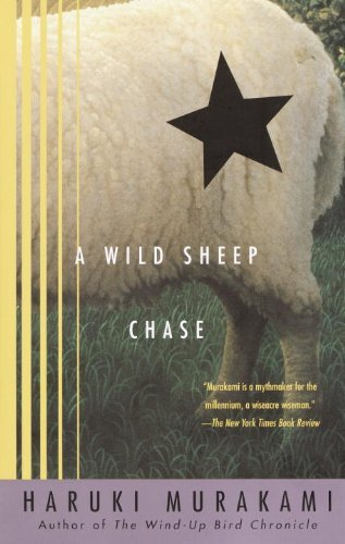 a_wild_sheep_chase.large.jpg