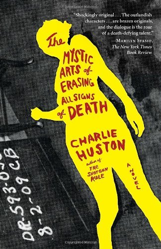 Book Cover Archive ~ The mystic arts of erasing all signs death book cover
