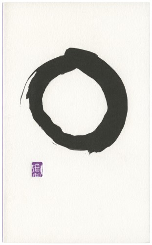 writings_from_the_zen_masters.large.jpg